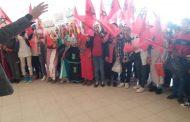 ثانوية للا مريم الإعدادية تخلذ ذكرى المسيرة الخضراء