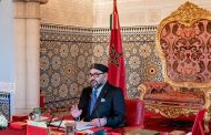 صاحب الجلالة الملك يوجه غدا الخميس خطابا ساميا بمناسبة ثورة الملك والشعب