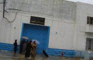 نجاح الدورة الثالثة من الملتقى الصيفي للأحداث بالسجن المحلي بالقنيطرة