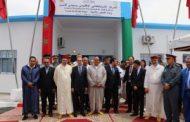 إقليم سيدي قاسم: تعزيز العرض الصحي بتدشين وحدة الأشعة بالمستشفى الإقليمي