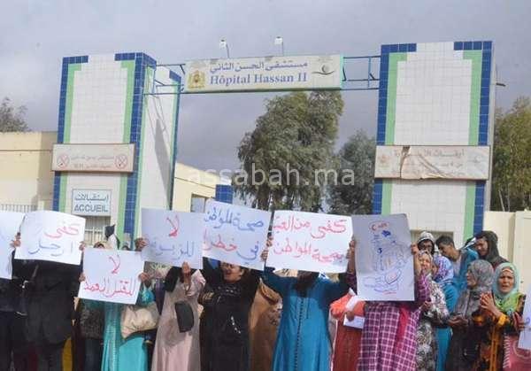 خروقات داخل المستشفى الحسن التاني بخريبكة تضر بالمرضى والموظفين والاطباء