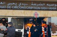 أمن سيدي يحيى الغرب يشن حملات تطهيرية لمحاربة الجريمة و الساكنة تنوه بالمجهودات المبدولة .