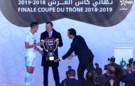 الاتحاد البيضاوي يُتوج بكأس العرش بعد فوزه على الحسنية بهدفين لواحد