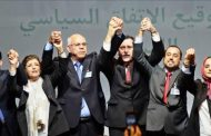المغرب يعبر عن استغرابه العميق لإقصائه من مؤتمر 19 يناير ببرلين حول ليبيا