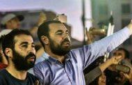 دخول معتقلين من أحداث الحسيمة في إضراب عن الطعام
