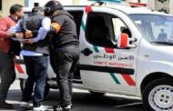 القنيطرة : شرطي يضطر لاستعمال سلاحه الوظيفي لتوقيف شخص عرض عناصر الامن لاعتداء خطير