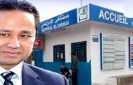وزارة الصحة تنفي خبر إقالة مندوبي الصحة بالقنيطرة والعرائش