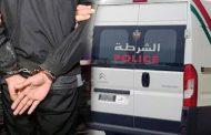 المهدية .. توقيف ثلاثة أشخاص للاشتباه في ارتباطهم بشبكة إجرامية تنشط في تنظيم الهجرة غير المشروعة