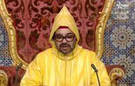 نص الخطاب الملكي بمناسبة افتتاح الدورة البرلمانية